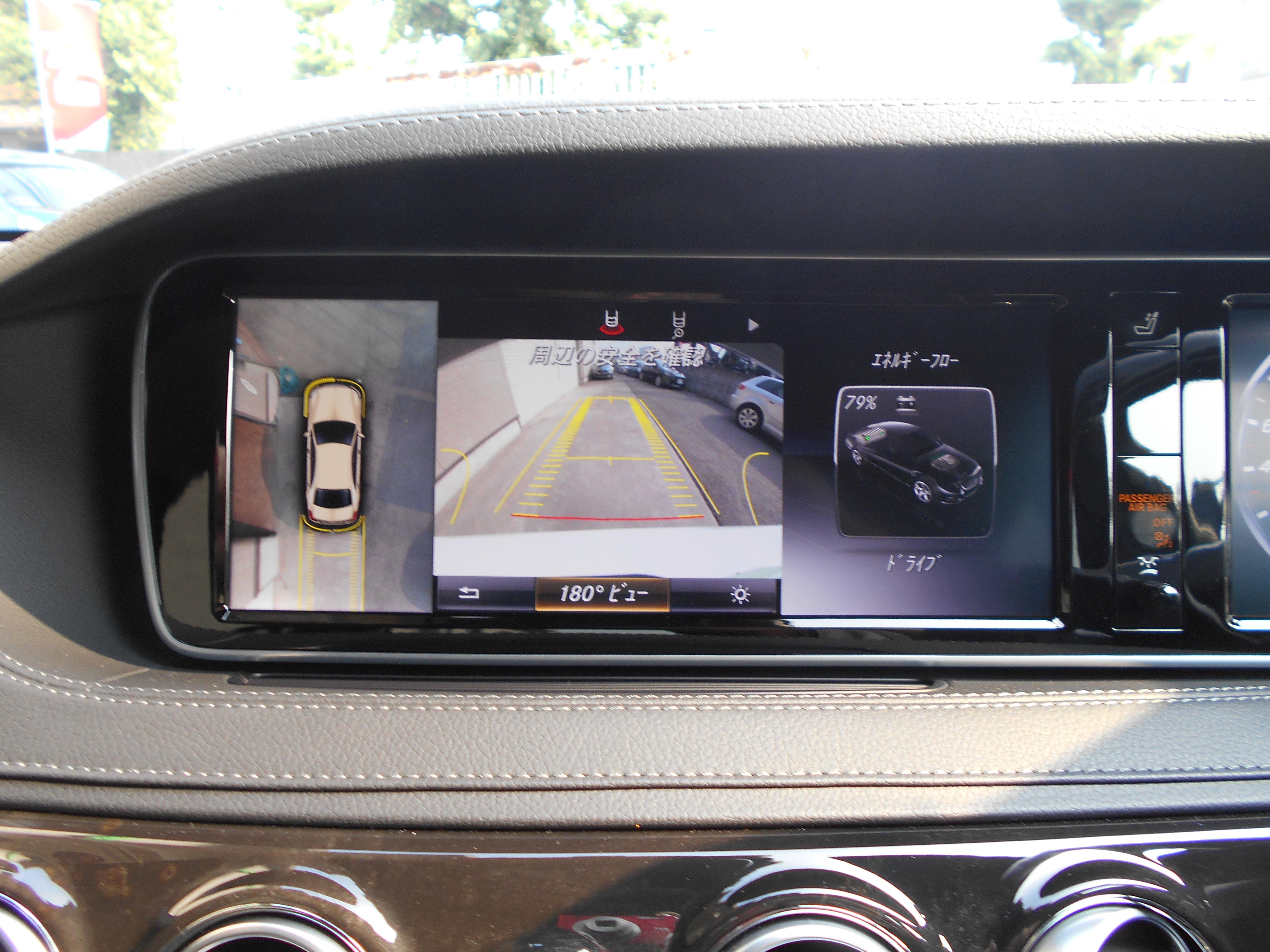 メルセデス・ベンツ S300h AMGライン ラグジュアリーPKG パノラミックスライディングルーフ